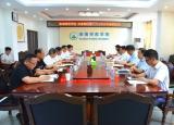 淮南师范学院与田家庵区第十六小学举行合作签约仪式