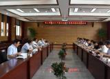 黄山学院召开2021年新任处级干部集体廉政谈话会议