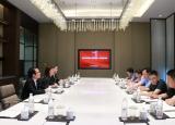 黄山学院校领导带队赴无锡、南京调研产教融合工作