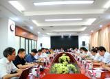 黄山学院参加协同创新与新阶段徽学发展暨安徽省徽学学科发展建设工作会议