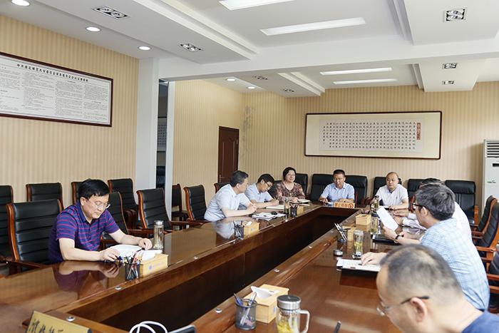 淮北师范大学党委党史学习教育领导小组召开会议