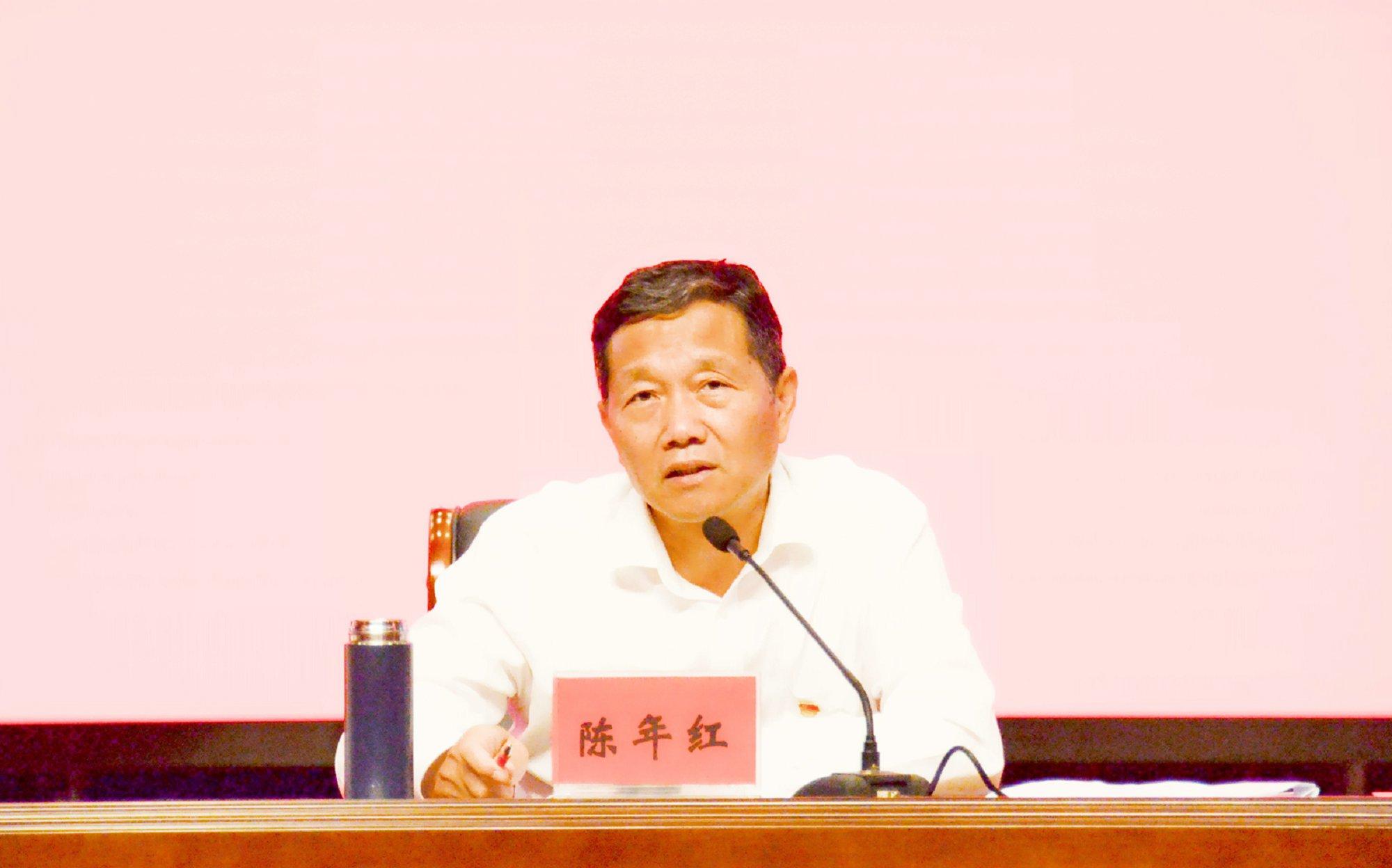 淮南师范学院隆重召开思想政治工作会议
