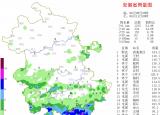明起安徽迎持续性大范围阴雨 端午假期和中考都受影响
