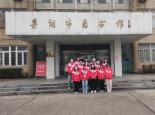 巢湖学院经法青协前往巢湖市图书馆开展墨香书馆行活动