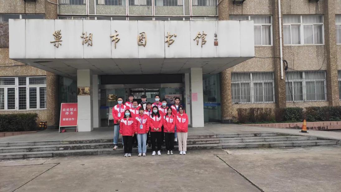 """经法青协前往巢湖市图书馆开展""""墨香书馆行""""活动"""