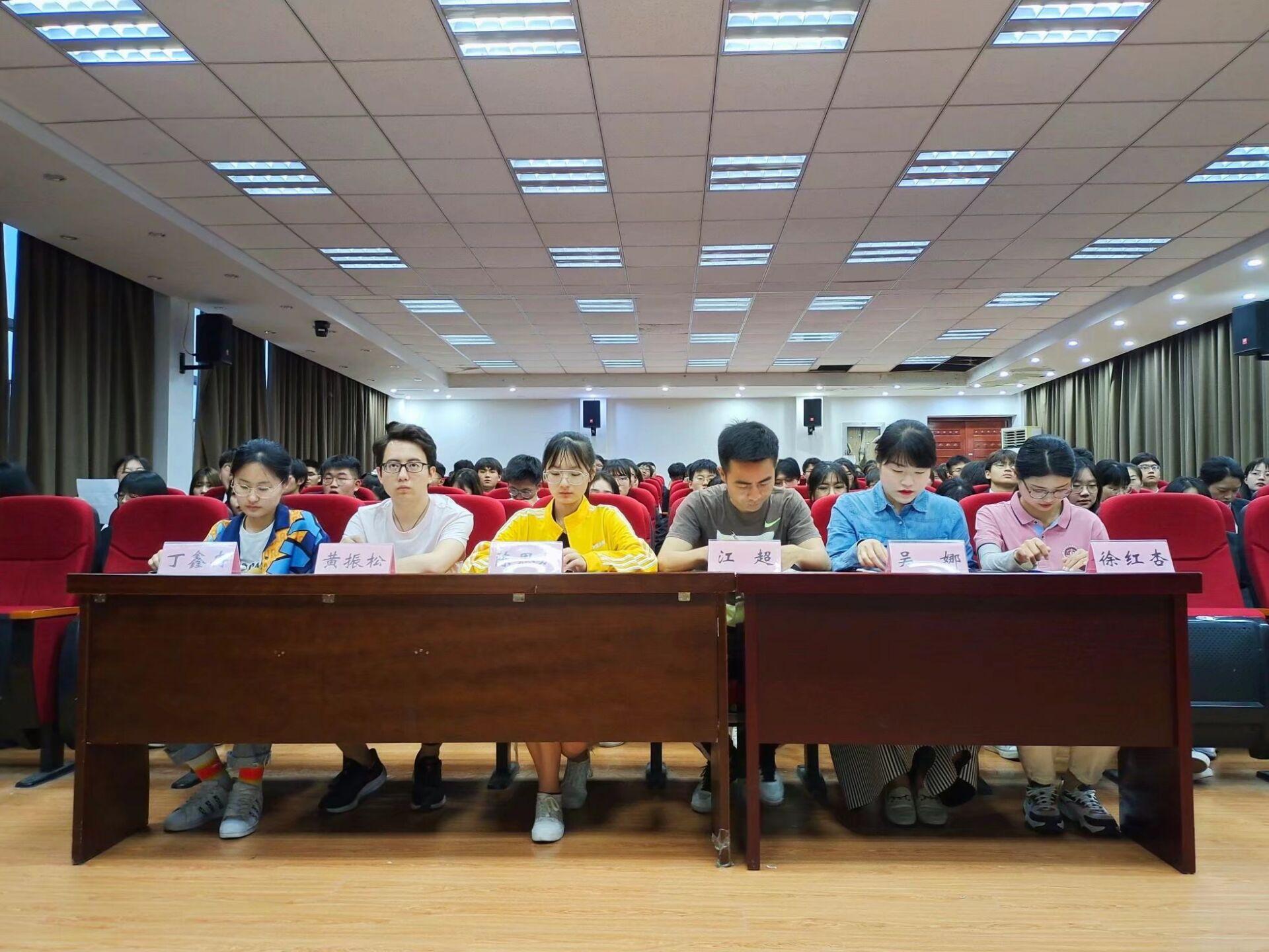 经法青协开展青年志愿者服务项目大赛