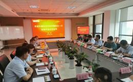安徽科技学院校领导赴中联农业机械股份有限公司考察交流工作