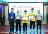 宣城市工业学校选手为安徽省代表队获首块国赛奖牌