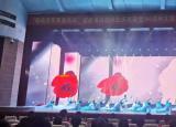宿州学院参加唱响百年青春风华安徽省高校师生庆祝建党100周年主题文艺展演