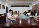 宿州学院大运河文化研究中心召开工作推进会