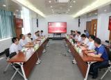 池州学院与南京信息工程大学签订战略合作协议