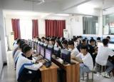 安庆皖江中等专业学校以测促学强化学生计算机应用能力提升