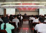 阜阳职业技术学院2021年度党员发展对象培训班圆满结业