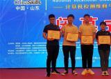 阜阳职业技术学校斩获计算机检测维修与数据恢复国赛金牌