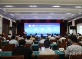 淮南职业技术学院承办第十七届煤炭职业教育校长论坛