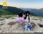 3名大学生凌晨5点在秦岭捡垃圾,网友:最好的招生简章