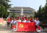 阜阳师范大学青年红色筑梦之旅项目团队赴魏野畴纪念馆开展革命传统教育