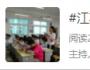 励志!江苏一女生中考757分,8门科目满分!