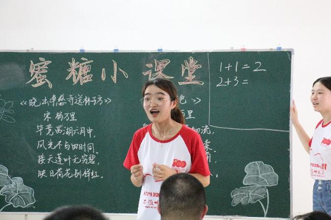 安徽学子三下乡:开展特色课程,守护温暖笑容