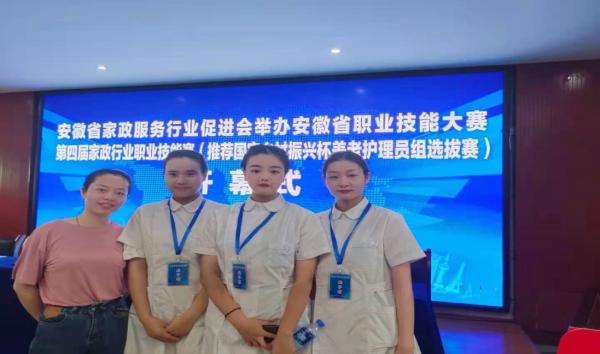 喜讯!铜陵职业技术学院护理系赵冬苗同学在2021年安徽省职业技能大赛养老护理员项目中荣获第一名