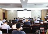 阜阳师范大学专题部署党史学习教育暨意识形态工作