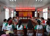 安徽师范大学计信学院赴安庆市岳西县琥珀村暑期社会实践团队开展社会实践