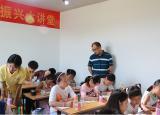 安徽建筑大学电信学院顺利开展暑期教育关爱服务系列主题志愿服务活动
