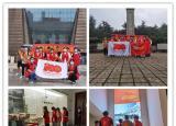 学党史,知党情,跟党走——蚌埠医学院公共基础学院开展爱党爱国教育社会实践活动