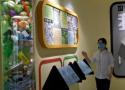 安徽财经大学暑假社会实践——垃圾分类成文明社会,绿色环保助美丽中国