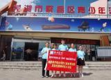 滁州学院教育科学学院大学生赴芜湖市繁昌区开展学龄儿童近视现状及防控策略研究