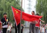 安徽淮南:安徽师范大学学子赴乡村开展夏令营