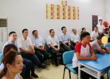 安徽师范大学与芜湖市镜湖区残联揭牌仪式