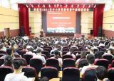阜阳市教育局举办2021年中小学 思政课骨干教师培训会