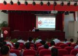 蕪湖二中召開2020-2021學年度第二學期工作總結大會