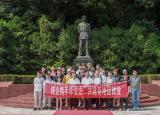 合肥工业大学汽车与交通工程学院赴芜湖开展校企携手学党史,共建基地促就业主题实践活动