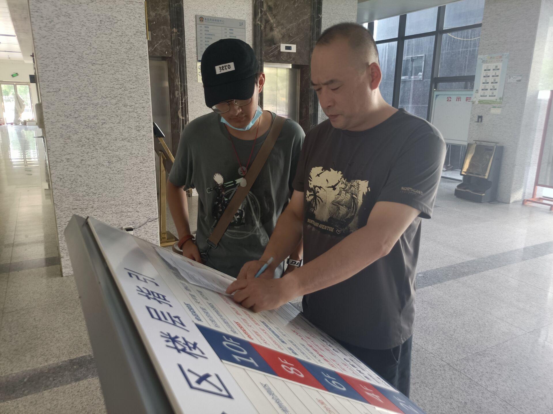 安财探索小队前往蚌埠市乡村振兴局,探索乡村跨境电商的发展情况
