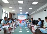 退役军人行业培训物流与供应链领域对接会在芜湖职业技术学院成功召开