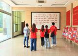池州学院:探寻红色足迹  弘扬伟大建党精神