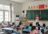 安徽师范大学学子赴阜阳支教:打造孝心课堂 凝聚爱心能量