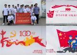 铜陵学院建筑工程学院组建师生团队赴江南村开展暑期三下乡社会实践活动