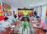 阜阳市教育局和莲池社区开展结对共建活动