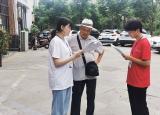 巢湖学院三下乡团队赴阜阳市进行党史文化问卷调查