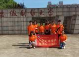聚焦国情社情——安徽财经大学学子以蚌埠为例,考察城市规划和经济发展