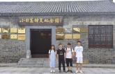 安徽工业大学学子三下乡感悟:纪念馆游,传承党史