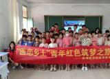 蚌埠医学院学子三下乡:救在身边,架起生命桥梁