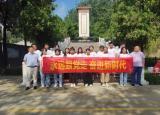 阜阳师范大学外国语学院党史学习实践团在实践中传承红色基因,汲取前行力量