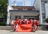 铜陵学院国家级重点团队赴小岗村开展暑期社会实践活动