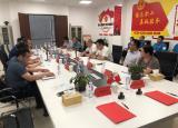 安徽工程大学机械工程学院(人工智能学院)与芜湖市双彩智能科技有限公司举行校企合作对接活动