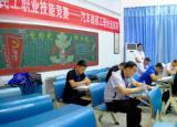 安庆职业技术学院成功承办第三届省农民工职业技能竞赛安庆选拔赛和安庆市汽车产业职业技能竞赛