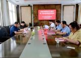 六安市委党史学习教育第三巡回指导组来六安职业技术学院督查指导工作